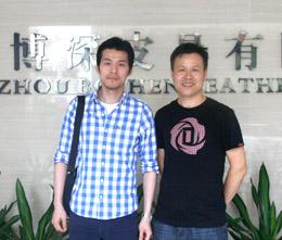 台湾客户来访博深皮具