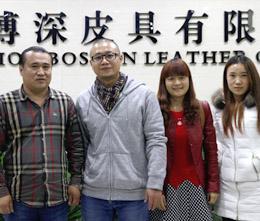 香港客户来访博深皮具