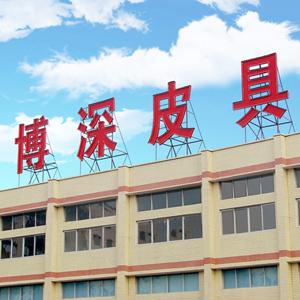 广州博深皮具专业真皮男女包加工厂