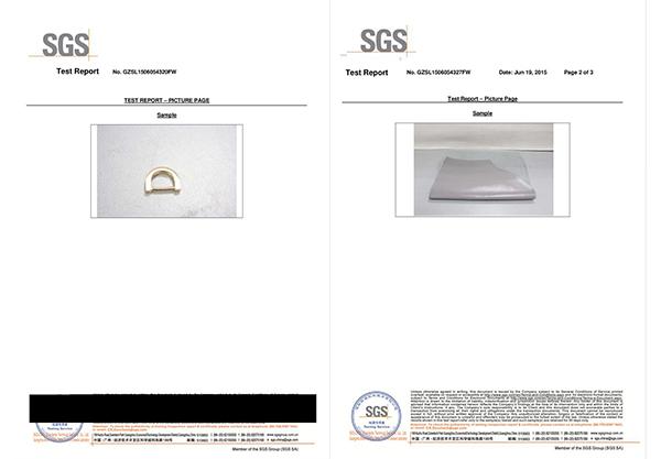 博深材料SGS检测报告