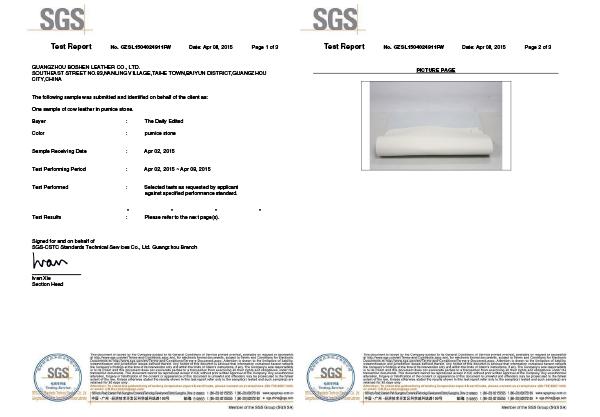 博深皮料SGS检测报告
