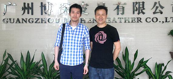 台湾客户来访